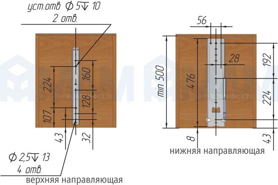 Инструкция Фонарь Фас-4